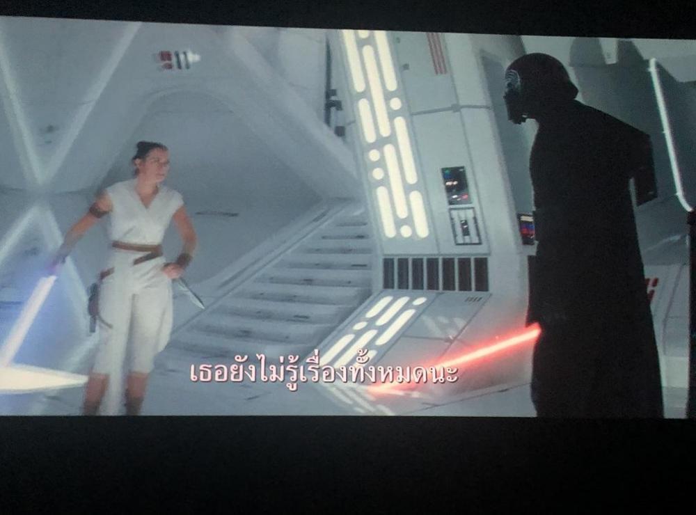 movie.thumb.JPG.d3d5a9368d5430e53d8795a46456ddf5.JPG