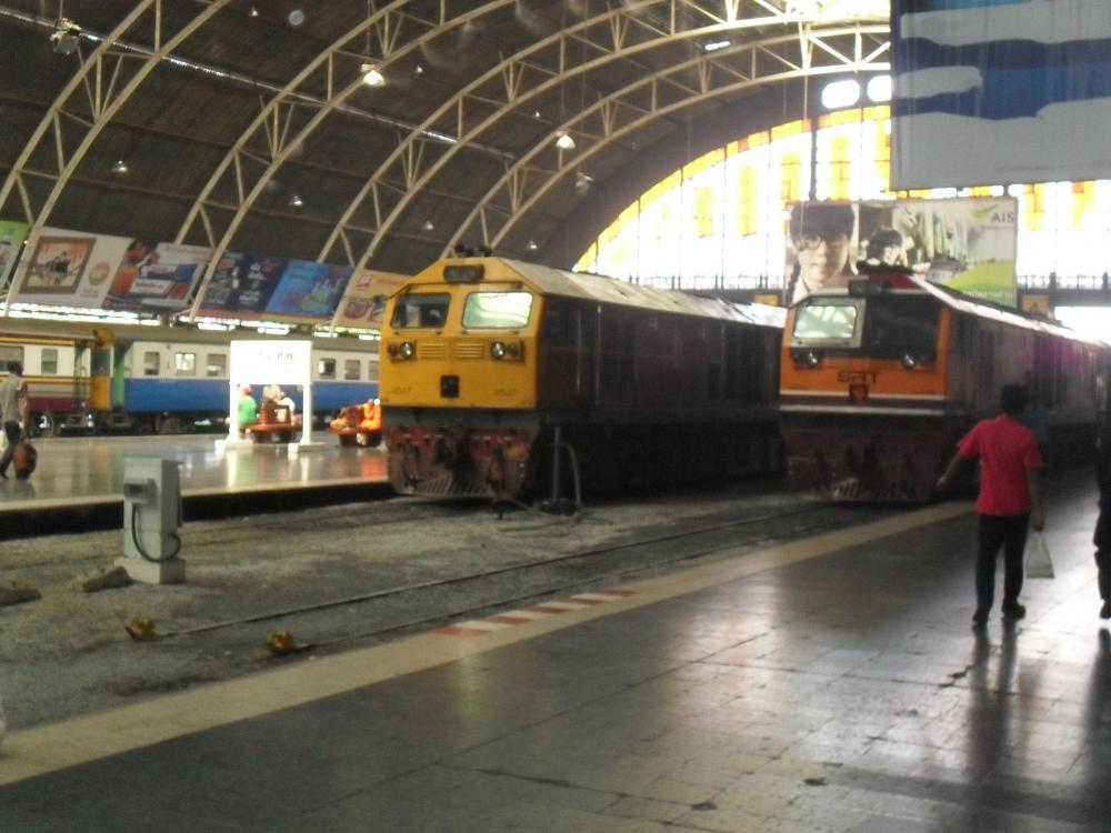 Bangkok Railway Station 21.12.11.jpg