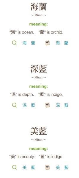 Miran_Name_Japan_0456.jpeg.badb6eecec50750b5ee92c4950b2e45c.jpeg