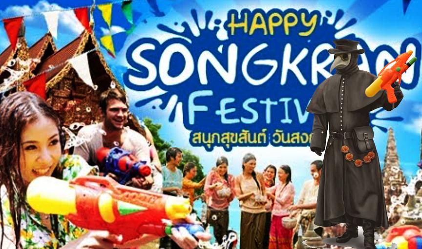 Songkran-Photo.png